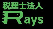 税理士法人Rays ロゴマーク